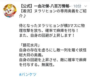 20180801_002830